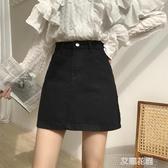 2020春秋新款韓版黑色牛仔裙高腰A字短裙休閒包臀裙女學生半身裙『艾麗花園』