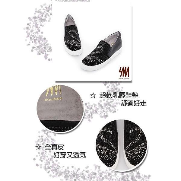 ★新品上市★【SM】晶鑽系列-水鑽天鵝休閒厚底懶人鞋(黑色)