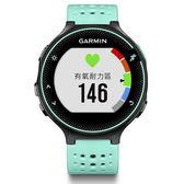 【台中平價鋪】全新Garmin GPS腕式心率跑錶 FORERUNNER235 (追風藍)