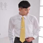 【S-01-3】森奈健-專業自信辦公室男長袖襯衫(帥氣白)。(上班族制服 OL粉領套裝 專業形象)