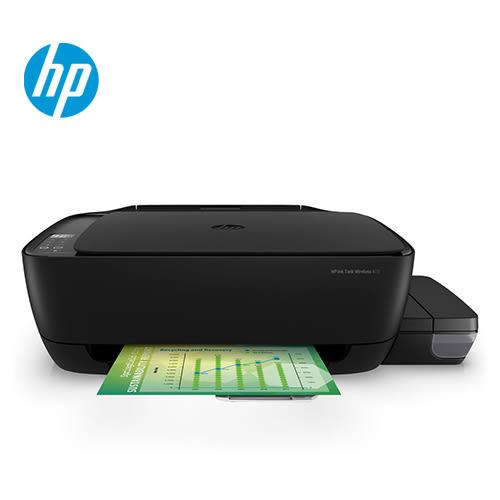 【HP 惠普】InkTank 415 相片連供事務機 Z4B53A 【免登送85午茶組序號】