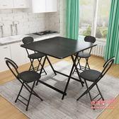 折疊桌桌子折疊餐桌家用小方桌吃飯桌便攜式擺攤桌戶外椅簡【台秋節快樂】