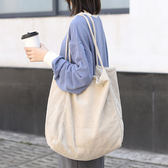 帆布袋 大容量 燈芯絨 手提包 帆布包 單肩包 環保購物袋--手提包/單肩包【AL390】 ENTER  04/25