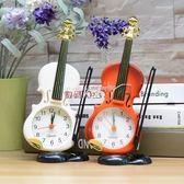 鬧鐘小提琴擺件定時鬧鐘創意學生個性現代簡約床頭臥室復古懷舊歐式 數碼人生