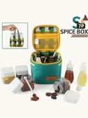戶外調料瓶套裝便攜燒烤用具野營調味罐調味瓶包廚房調料盒組合
