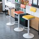 歐式酒吧椅升降吧台椅家用靠背吧椅鐵藝前台吧凳現代簡約高腳凳子
