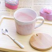 馬克杯定制水杯子北歐陶瓷燕麥片早餐杯ins牛奶咖啡杯帶蓋勺〖滿千折百〗