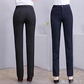 女褲顯瘦直筒西裝職業中高腰褲子藏青冬工作褲深藍色正裝黑色西褲 蘿莉新品