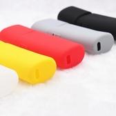 lil保護套 一代二代機器硅膠套2.0配件韓國 lil plus電子菸保護殼