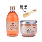 【南紡購物中心】SABON 玫瑰茶語沐浴組(磨砂膏 600g + 沐浴油 500ml)
