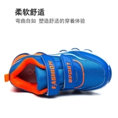運動鞋男童鞋春季新款透氣兒童運動鞋中大童休閒鞋網面彈簧鞋跑 童趣屋