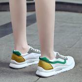 網面運動休閒鞋女韓國厚底透氣網鞋氣墊跑步鞋2019春夏季新品女鞋「寶貝小鎮」