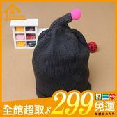 ✤宜家✤寶寶可愛保暖毛線針織帽 護耳套頭帽 可愛尖尖頭帽