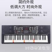 電子琴 電子琴成人幼師兒童初學者入門教學多功能61鋼琴鍵家用專業LB11068【3C環球數位館】