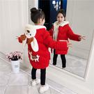 中長款洋氣時尚潮流女寶寶夾克 可愛連帽女童外套 女兒童保暖甜美可愛外套 韓版中大童羽絨外套