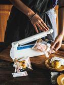 手壓式塑料封口機食品牛軋糖袋雪花酥月餅包裝手動塑封機小型家用-免運直出zg
