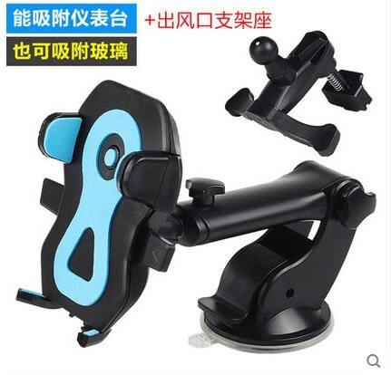 車載手機支架 吸盤導航儀支架