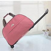 拉桿包 大容量拉桿旅行包女手提包旅游登機箱手拖包行李包袋 KB2554【每日三C】TW