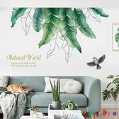 壁貼【橘果設計】蕉葉碧翠綠葉 DIY組合壁貼 牆貼 壁紙 室內設計 裝潢 無痕壁貼 佈置