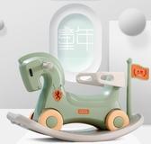 搖搖馬 寶寶小木馬兒童搖搖馬兩用車嬰兒一周歲禮物玩具多功能大號帶音樂 【快速出貨】