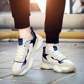 休閒運動鞋男 韓版休閒鞋 新款男生透氣椰子休閒運動網鞋老爹潮鞋運動男鞋子《印象精品》q1119