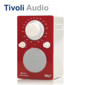 [Tivoli Audio]AM/FM 可攜式藍牙收音機喇叭-紅色 PAL BT【福利品】【現貨供應中】