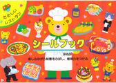 《 日本LIEBAM 》貼紙書-有趣的餐廳 ╭★ JOYBUS玩具百貨