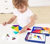 兒童七巧板拼圖玩具早教益智