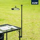 丹大戶外【KAZMI】KZM IMS燈架 (附收納袋) K20T3U009 燈/露營/戶外