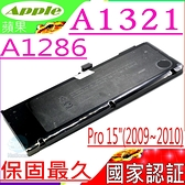 APPLE A1321 電池(國家認証)-蘋果  A1286 (2009),MB985X,  MB986CH, MC118LL,MC371,MC372,MC373,Macbook pro 5.3