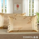 涼席枕套 夏季夏涼冰絲枕套雙面成人透氣涼爽枕頭套涼席枕芯套子枕皮一對 晶彩生活