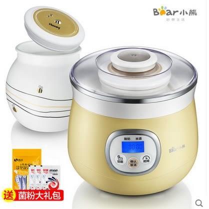 【電壓220V 附轉換器】酸奶機 家用全自動 自製米酒機 陶瓷內膽