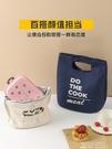 日式飯盒袋手提簡約保溫袋外出學生上班族餐包保冷時尚加厚便當包 夏季狂歡