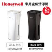 8/11-8/15 加碼送 HHT600BAPD1 Honeywell 車用空氣清淨機HHT600 (白色)贈加強型活性碳濾網10片