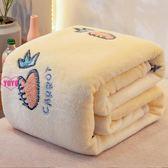 午睡毯 珊瑚絨 毯子 薄款 小毛毯 毛巾被子 午睡毯