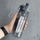 大容量學生水杯1升戶外健身太空杯子便攜塑料水瓶男運動水壺 滿1元88折限時爆殺