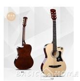 幾吉他民謠木吉他初學者38寸41吉他學生新手練習青少年入門男女樂器  LX HOME 新品