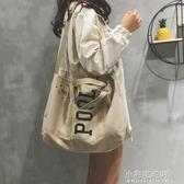 大包包仙女夏天學生帆布手提托特包大容量單肩斜背包『小宅妮時尚』