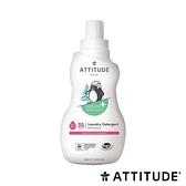 【南紡購物中心】Attitude 艾特優 無香味嬰兒洗衣精 1.05L ATI-12033