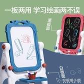 兒童雙面畫畫板磁性小黑板磁力家用支架式寶寶幼兒塗鴉可擦寫字板ATF「安妮塔小鋪」