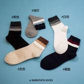 韓國三色塊短襪/5色【559071903】