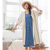 【Tiara Tiara】百貨同步aw 漸層感條紋五分袖襯衫式洋裝(米/灰) 漢神獨家