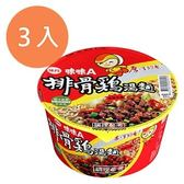 味丹 味味A 排骨雞湯麵 90g (3碗入)/組