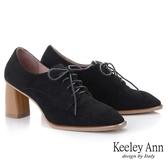 Keeley Ann經典素面 簡約方頭綁帶粗跟包鞋(黑色) -Ann系列