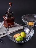 沙拉碗水晶玻璃碗家用北歐透明碗網紅碗歐式餐具小號碗水果沙拉碗套裝 JUST M