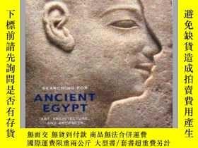 二手書博民逛書店【罕見】1997年出版Searching for Ancient