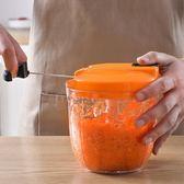 手動絞肉機家用攪餡攪拌機手拉式絞菜碎菜器切辣椒小型料理機神器