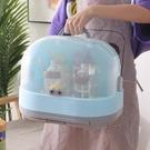 嬰兒奶瓶收納箱儲存盒