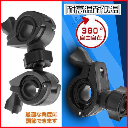 a1 m1 m2 m4 asc2000 96650 sj2000 M580 M500 M550聯詠獵豹後視鏡支架後照鏡支架減震固定座固定架車架圓筒形