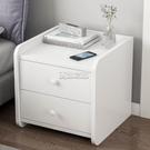床頭櫃 北歐床頭柜置物架簡約現代床邊柜子迷你小型儲物柜簡易臥室收納柜